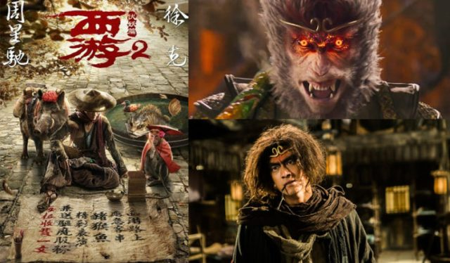 journey-to-the-west-the-demons-strike-back-english-subtitle-752x440